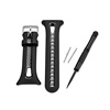 Forerunner 10 Replacement Band - Black