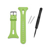 Forerunner 10 Replacement Band - Green